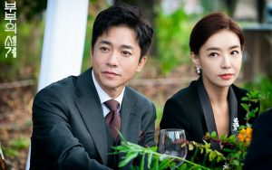 5 Pelajaran Penting dari Tokoh Ko Ye Rim – Son Je Hyuk di Drakor A World of Married Couple