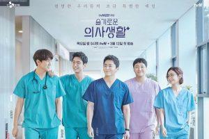Hospital Playlist, Drama Tentang Kedokteran Korea Yang Tak Boleh DiLewatkan