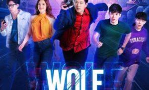Drama Thailand Wolf, Ketika Cinta Hanya Sebuah Permainan