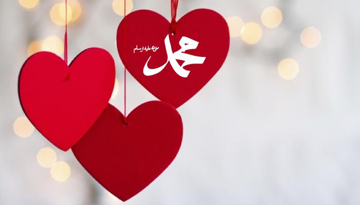 Cinta Nabi Muhammad