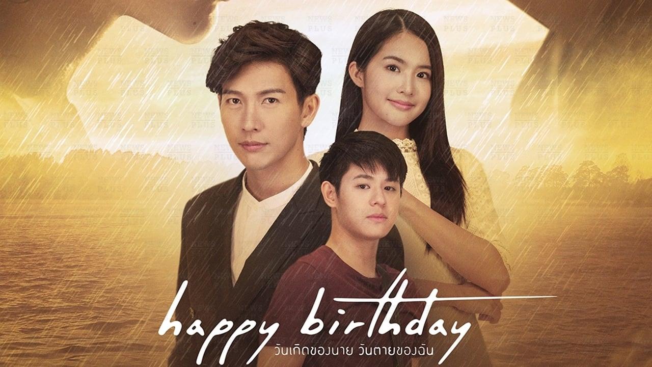 Happy Birthday Series