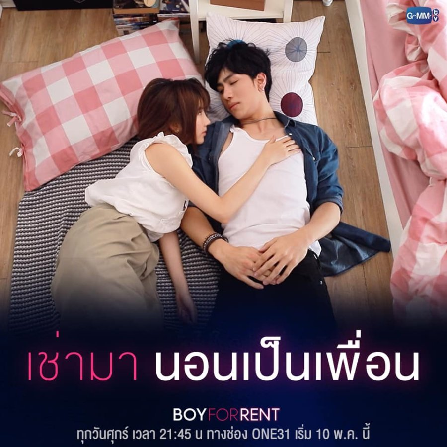Sinopsis Boy For Rent