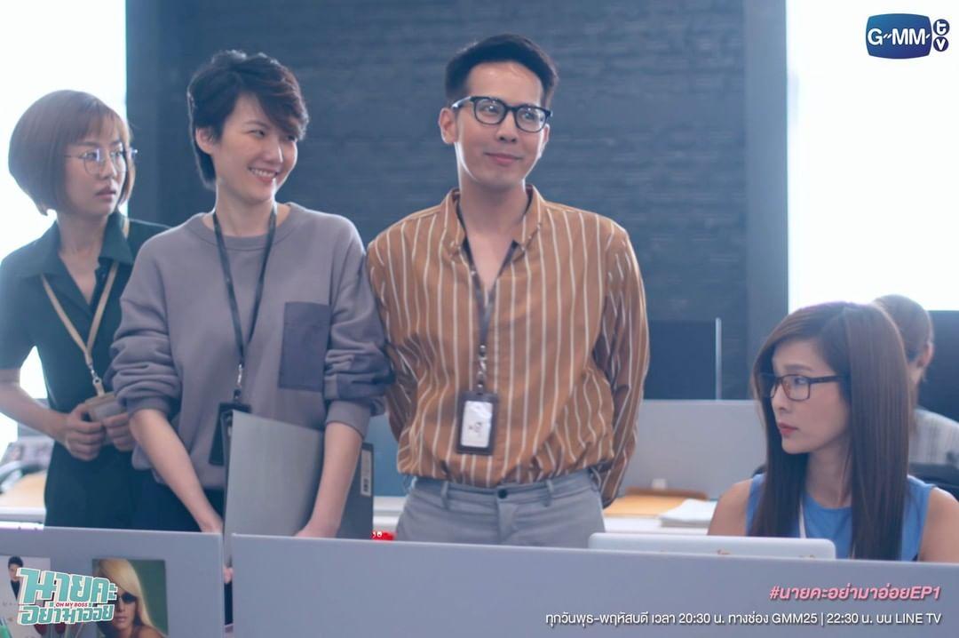 Pemeran Pendukung Oh My Boss.