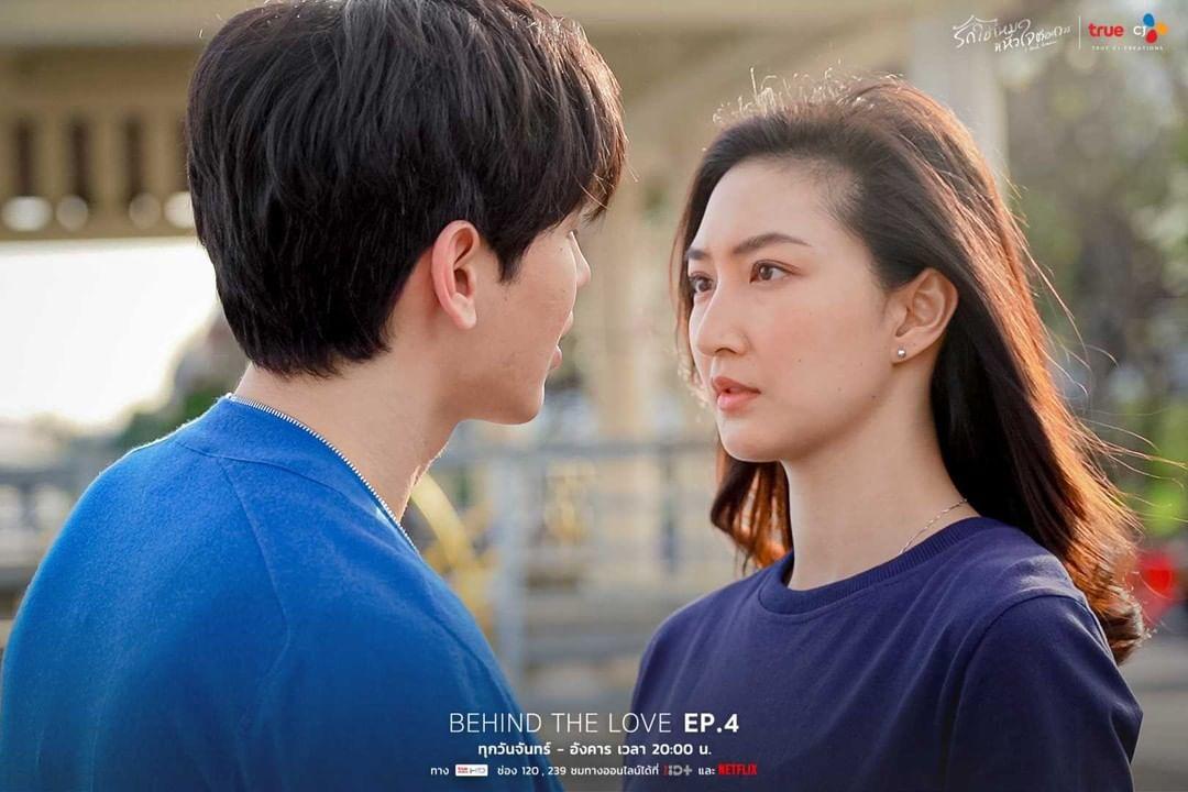 Drama Thailand I Need Romance