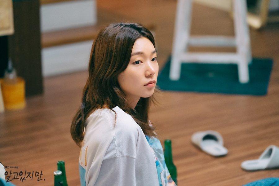 Lee Ho Jung