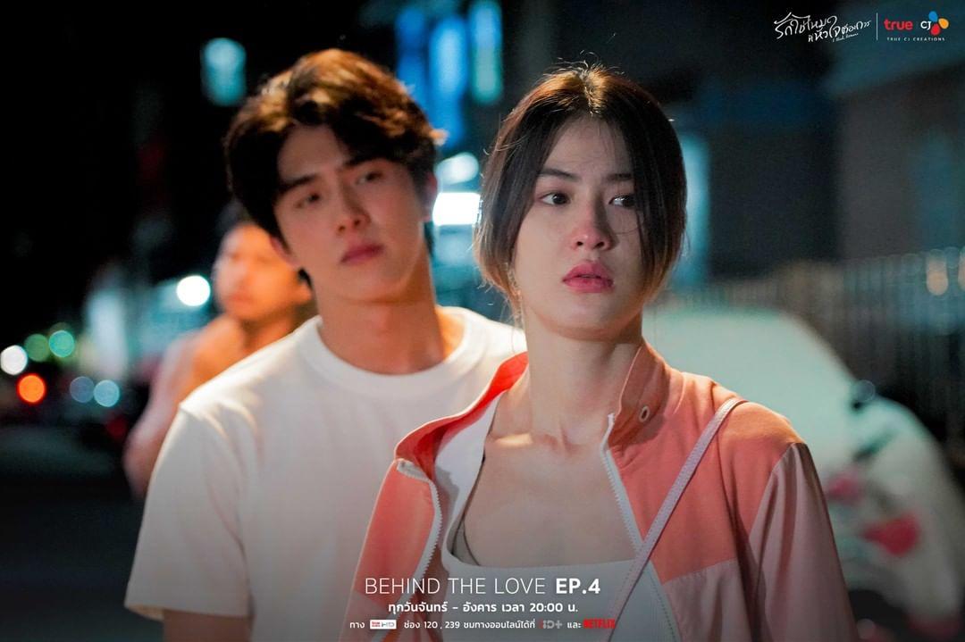 Pemeran Pendukung Drama Thailand I Need Romance