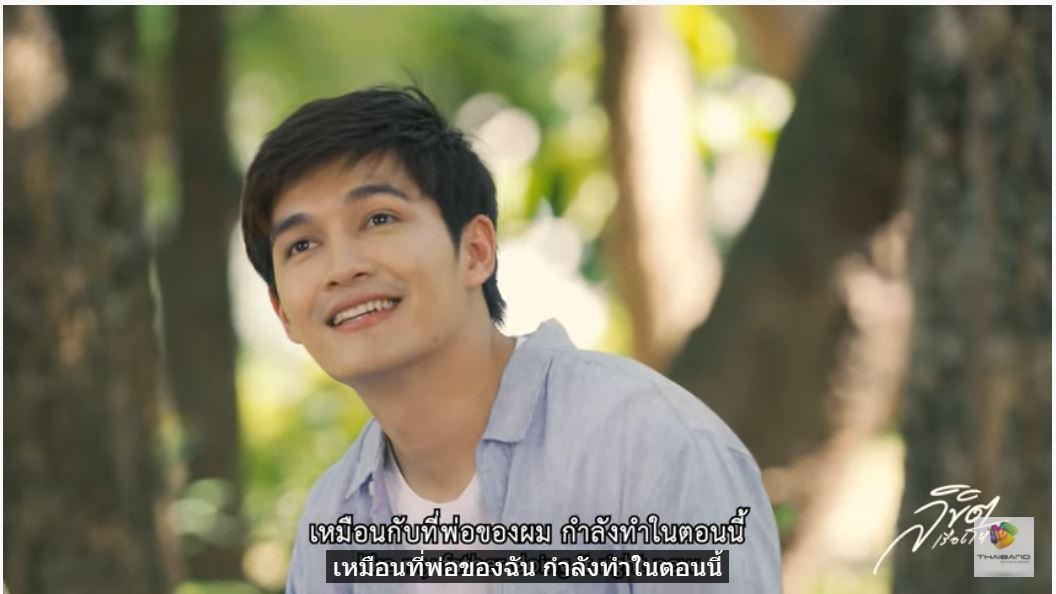 X Teerapat Somchaiya Sebagai Dan