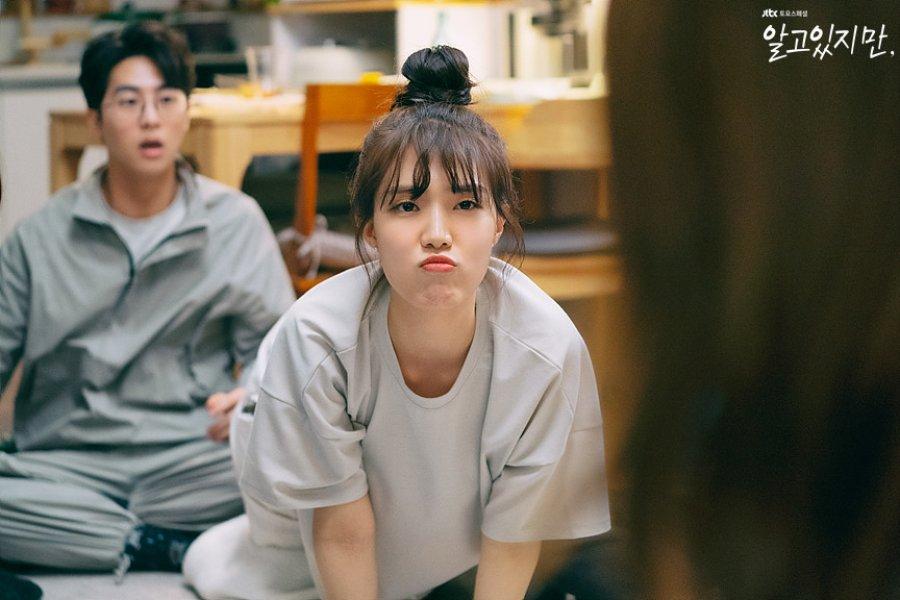 Yoon Seo Ah